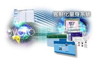 網站程式設計