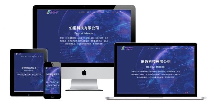 網頁設計-響應式網頁設計19