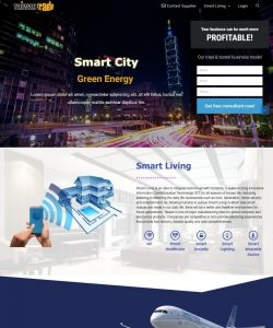 網頁設計-外貿協會