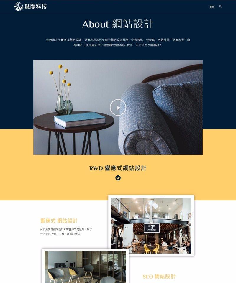 網頁設計風格23