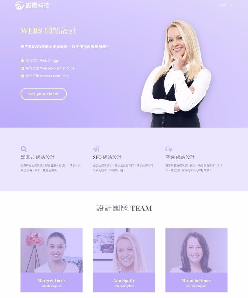 網頁設計風格32