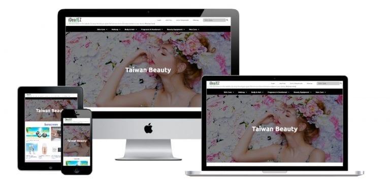 網頁設計-響應式網頁設計29