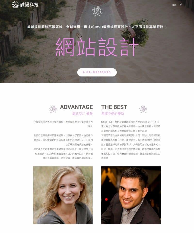 網頁設計風格47