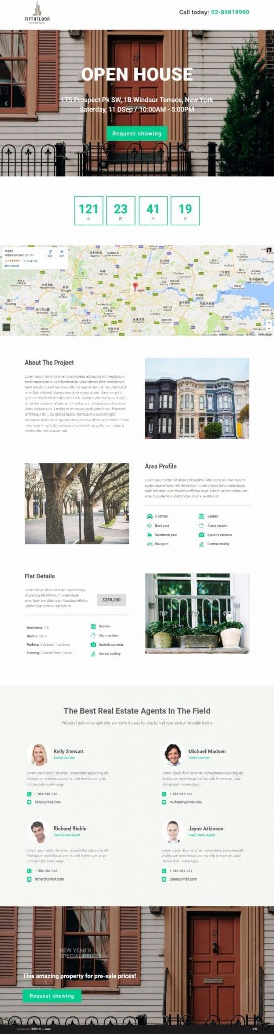 網頁設計-風格58-1