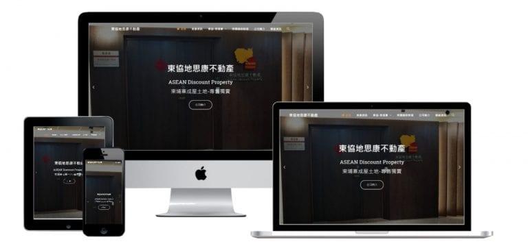 網頁設計-響應式網頁設計55