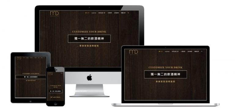 網頁設計-響應式網頁設計63