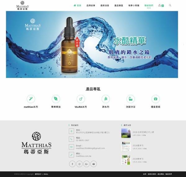 網頁設計-生化科技1