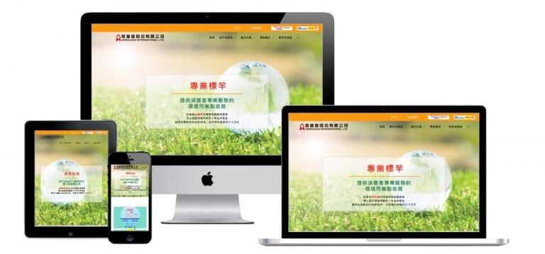 網頁設計-響應式網頁設計72