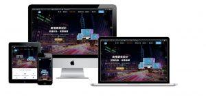 RWD響應式網頁設計-sample2
