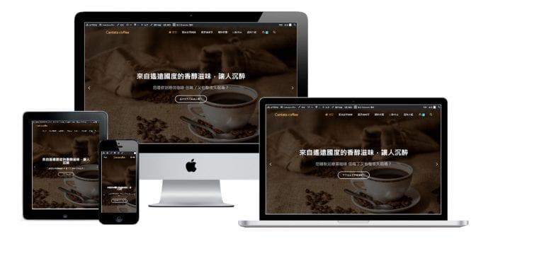 網頁設計-響應式網頁設計88