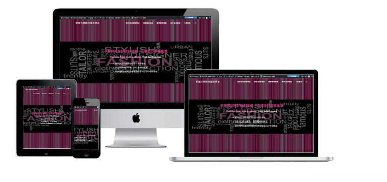 網頁設計-響應式網頁設計91