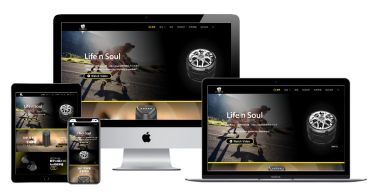 網頁設計-響應式網頁設計150