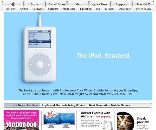 2004年Apple網頁設計