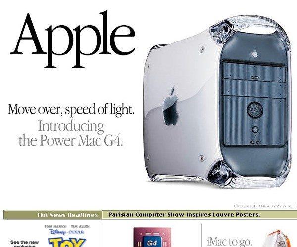 1999年Apple網頁設計